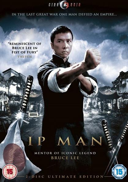 مشاهدة فيلم Ip Man 2008 مترجم