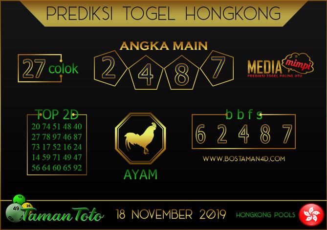 Prediksi Togel HONGKONG TAMAN TOTO 18 NOVEMBER 2019