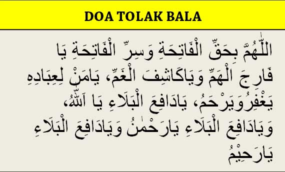 Yang namanya musibah atau bala tentu bisa datang kapan saja 3 Doa Tolak Bala : Mustajab untuk Menghindarkan Bahaya