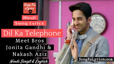 dil-ka-telephone-lyrics