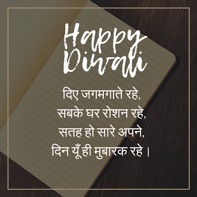 diwali images with greetings