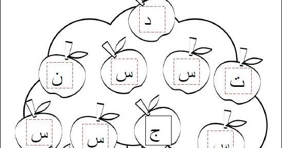Urdu Printable Worksheets & More: س Ki Exercise : Recognition Of Alphabet س