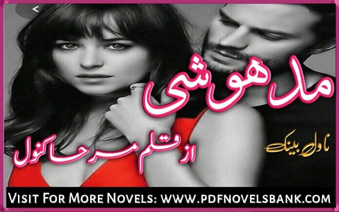 Madhoshi Novel by Mirha Kanwal