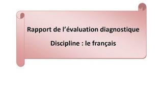 Rapport de  l évaluation diagnostique التقويم التشخيصي بالفرنسية