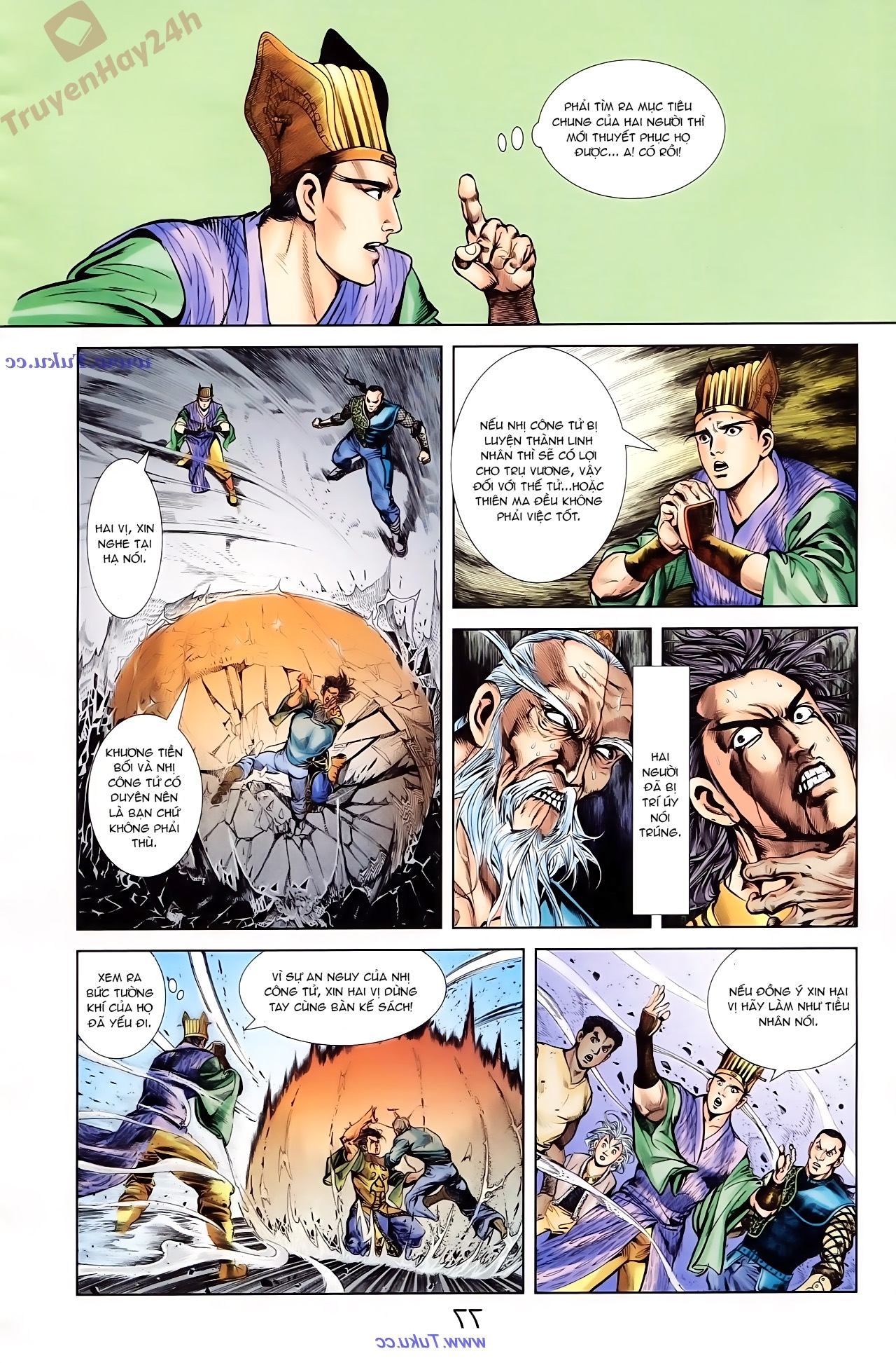 Cơ Phát Khai Chu Bản chapter 78 trang 6