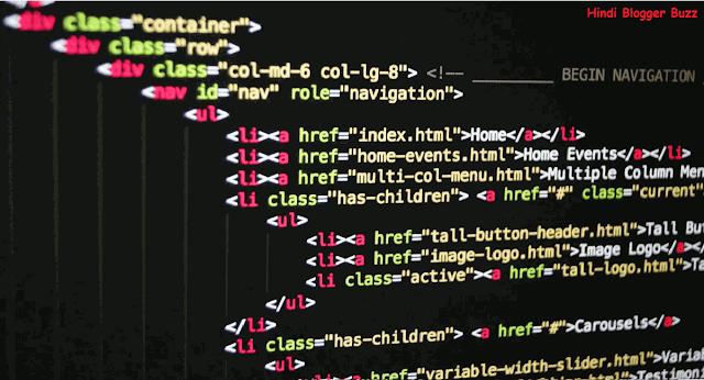 HTML Tags Kya Hai ?