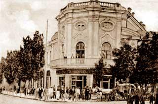 Гранд-Отель в Симферополе