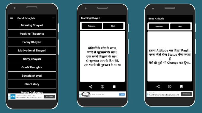 Good Thoughts App Aia File Kodular - Aia Bazar