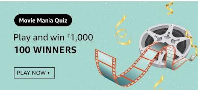 अमेज़ॅन Movie Mania क्विज़ जीते - Rs.1000 Pay Balance