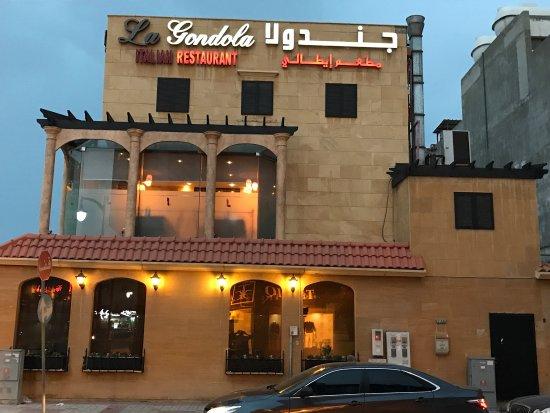 مطعم جندولا