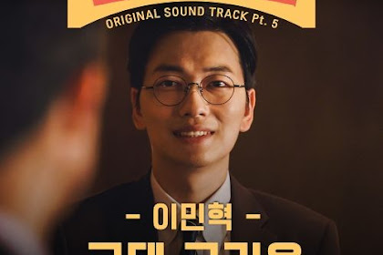Lee Min Hyuk - Pegasus Market OST Part.5 MP3