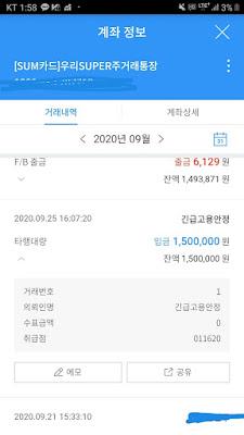 KakaoTalk_20201018_184608881.jpg