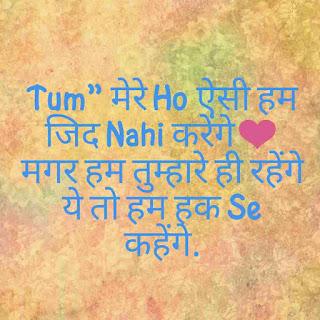 Girlfriend love status in hindi for whatsapp
