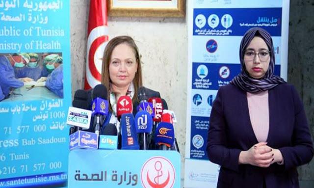 نصاف بن علية تخرج عن صمتها وتؤكد إقالتها من لجنة مواجهة فيروس كورونا