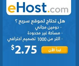 http://track.ehost.com/573d938e968e9/click