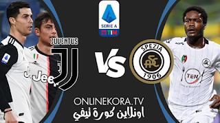 مشاهدة مباراة يوفنتوس و سبيزيا بث مباشر اليوم 01-11-2020 في الدوري الإيطالي