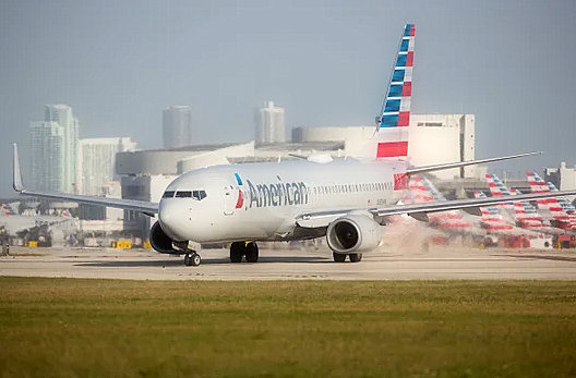 american-airlines-sabotage-saga-what-we