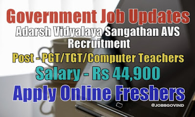 AVS Recruitment 2020