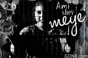AMI SHEY MEYE – Somlata Acharyya Chowdhury