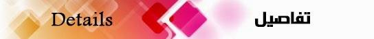 [ شرح ] موقع adfiver الجديد والرائع للربح من الاعلانات %D8%AA%D9%81%D8%A7%D8%B5%D9%8A%D9%84