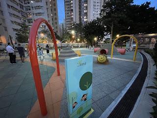 【親子玩樂】最新新蒲崗東啟德公園「彩虹樂園」   內有罕見少有遊樂設施