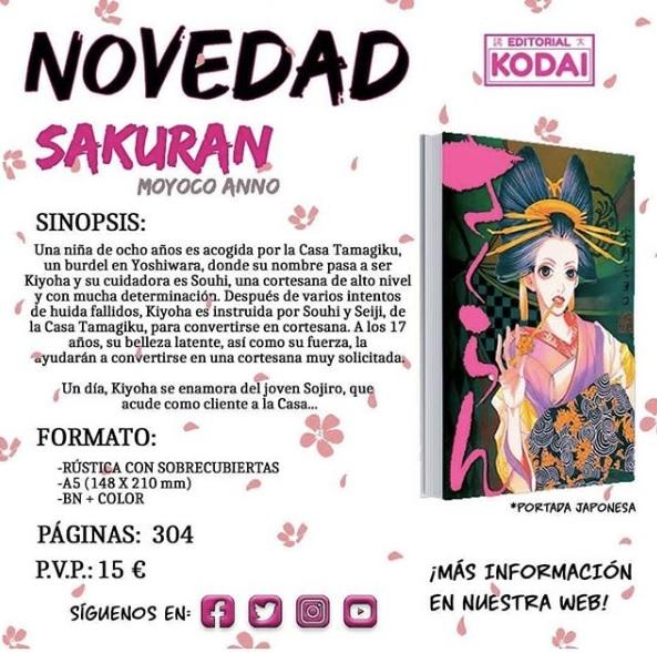 Kodai licencia Sakuran de Moyoco Anno.