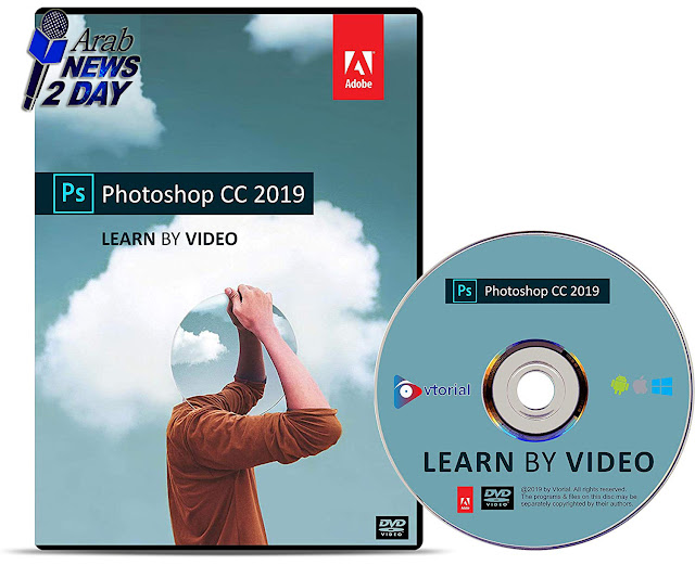 تحميل برنامج Adobe Photoshop CC 2019 Free Download + كراك التفعيل مجانا