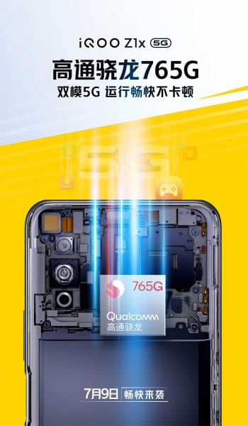 Teaser confirms that the Snapdragon 765G processor chip supports iQOO Z1x
