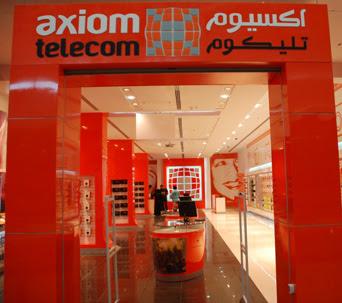 فروع وعروض اكسيوم تليكوم فى السعودية 2021
