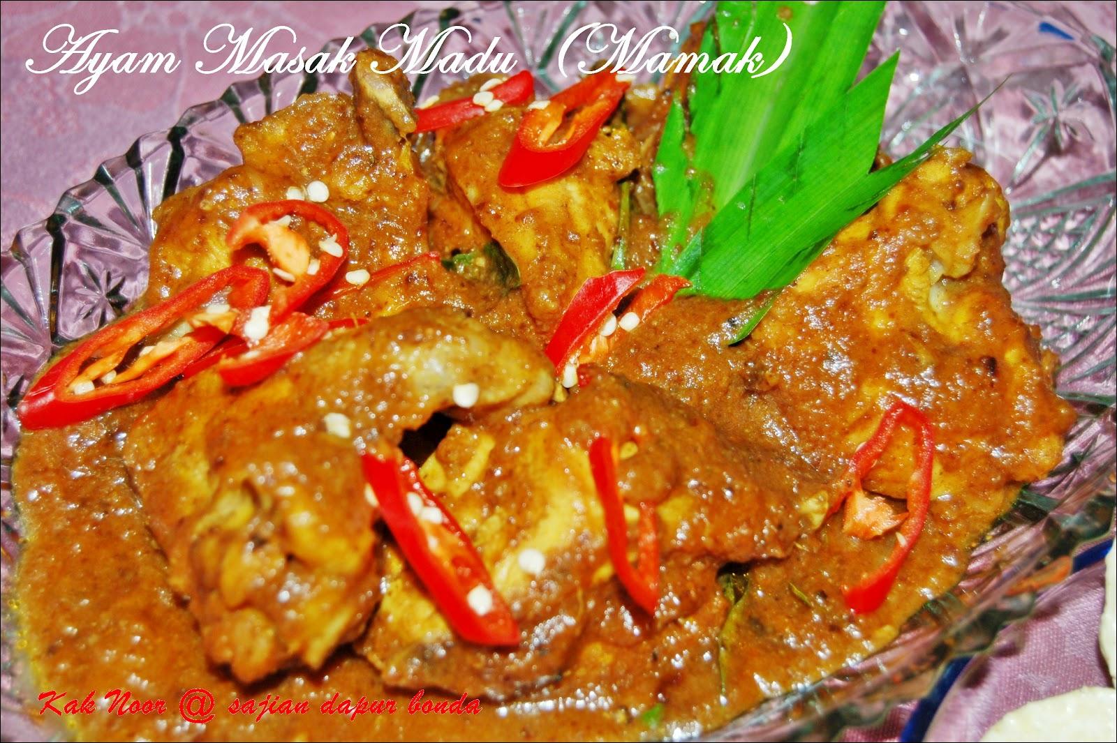 Ayam Masak Madu Mamak