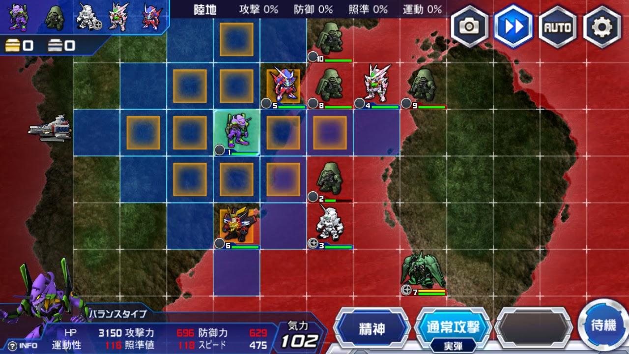 Super Robot Wars DD gameplay