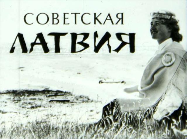 diafilms padomju latvija