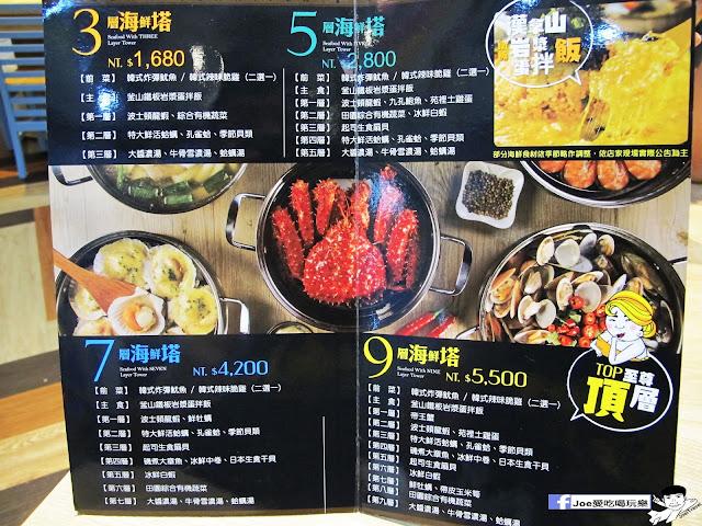 IMG 0857 - 【台中美食】 ||釜山珍妮佛 || 要吃九層海鮮塔,不用到韓國拉,也不用到釜山珍妮佛創始店人擠人,因為文心路上就有一間啦!!!