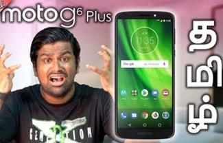 Moto G6 Plus | Mobile News