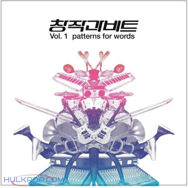 DJ Soulscape – 창작과 비트, Vol. 1 – Patterns For Words (ITUNES MATCH AAC M4A)