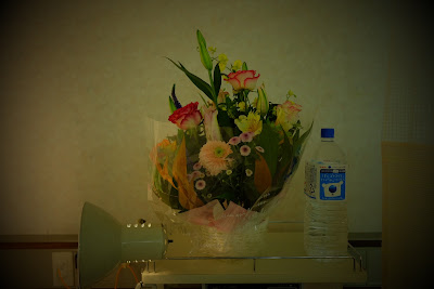 Bunch of flowers brought by friends, in hospital in Tokyo, Japan.