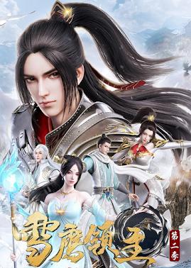 Tuyết Ưng Lĩnh Chủ Phần 2 - Xue Ying Ling Zhu 2