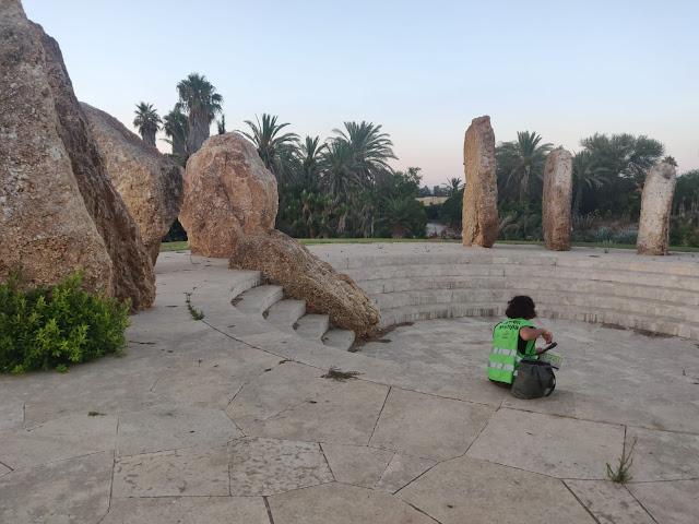 חידון בגן הסלעים