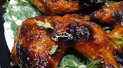 الدجاج المشوي بطريقة المطاعم بالصور