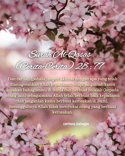 Peringatan dari al Quran