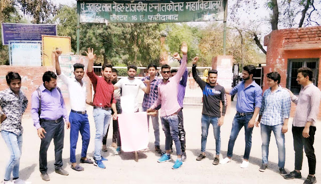 NSUI demanded dismissal of CBSE chairman