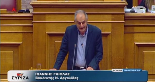 Γ. Γκιόλας: Στηρίζουμε στη Βουλή τα δίκαια αιτήματα των εργαζομένων και ιδιοκτητών ταξί