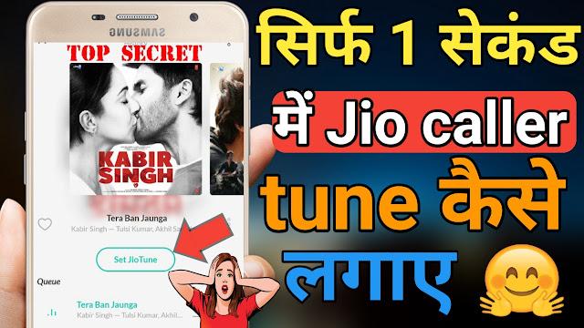 JioSaavn Music & Radio App Review
