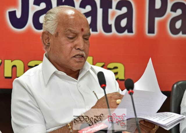 were-these-by-elections-necessary-bsy
