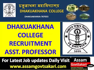 Dhakuakhana College Recruitment 2019
