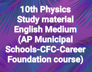 10th class Physics - Study material English medium Bitbank _ AP Municipal Schools - CFC -Career Foundation course.  SSC/10th class materials, Physical science SSC 10th class CCE Mode materials, Physical science ,Physics 10th class new syllabus, physics SSC 10th  new syllabus,AP Physical science 10th class material ,Telangana 10th class , physical science materials,physical science materials,ap state physics materials ,Best materials in physics, bit bank in physics 10th class physics 10th bit bank,  material ,sadhana materials,  physics study materials ,Model papers 10th class , physics material for 10 th class dsc students ,PS  material for 2019-20 exams, Physics studies10/10 GPA marks  materials ,How to get 10/10 gpa in physics , material for 10/10 gpa in  material in physics, paatashala material in physics, material     Here we collect ....Physical science  10th class - Materials,Bit banks prepare by Our Govt Teachers ..Utilize  their services ... Thankyou..    Download.....10th class Physics - Study material English medium Bitbank _ AP Municipal Schools - CFC -Career Foundation course.