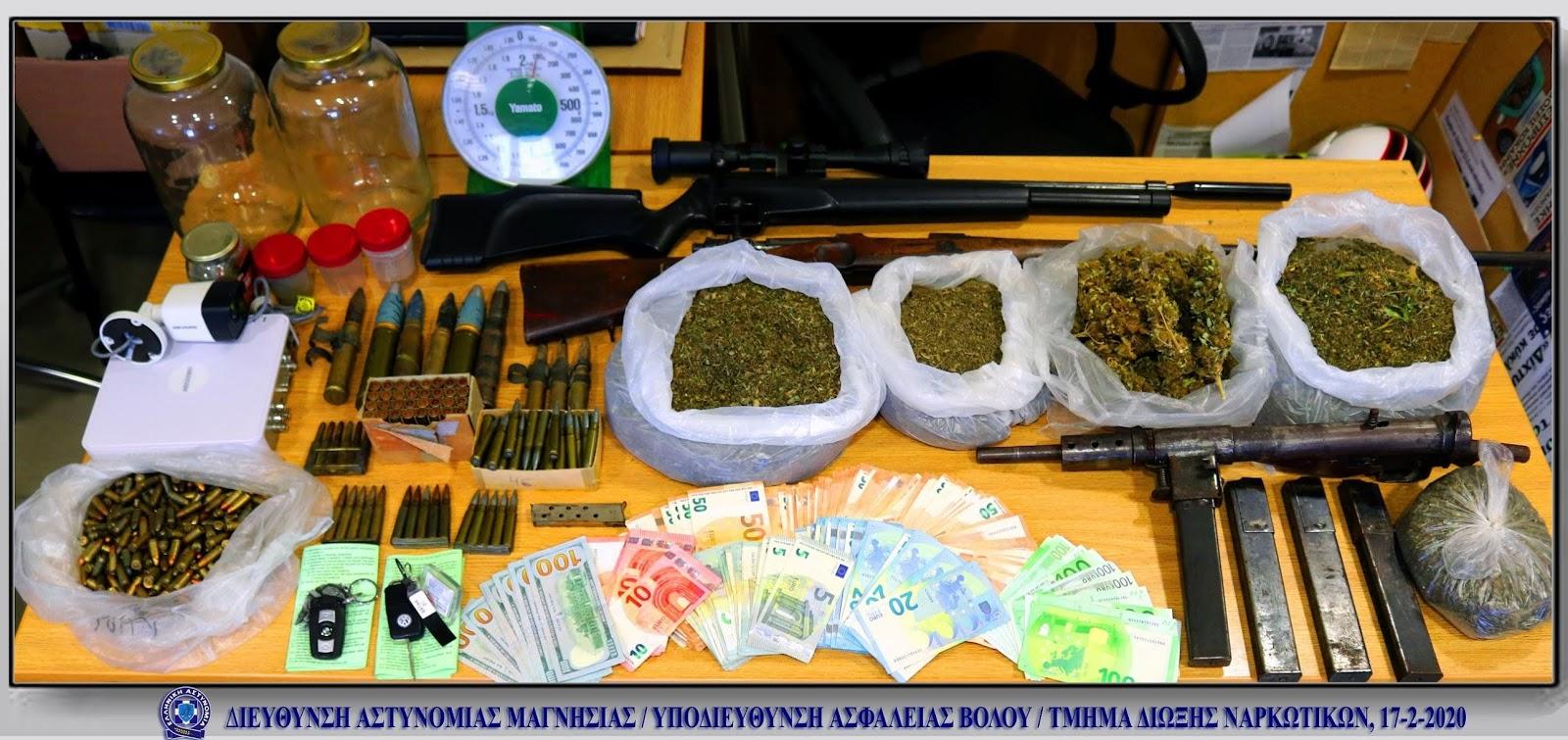 Δύο συλλήψεις στην ευρύτερη περιοχή της Μαγνησίας για όπλα και ναρκωτικά
