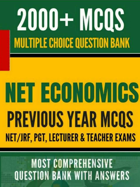 Economics Previous Year 2000 Objective Questions : for NET/JRF, PGT, Lecturer & Teacher Exams