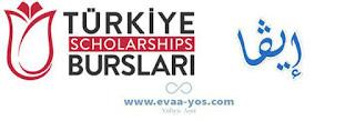 المنحة التركية,المنحة التركية 2021,التقديم على المنحة التركية 2021,المنحة التركية 2020,شروط المنحة التركية 2021,خطاب النية المنحة التركية 2021,المنح التركية,مقابلة المنحة التركية,شروط المنحة التركية 2020,رسالة الدافع المنحة التركية 2021,كيفية التقديم على المنحة التركية 2021,مميزات المنحة التركية,طارق فلويد المنحة التركية,برامج المنحة التركية 2021,المنحة التركية للبكالوريوس,معلومات عن المنحة التركية 2020,الإعلان عن المنحة التركية 2021,الاختصاصات في المنحة التركية 2021,türkiye bursları,turkiye burslari,turkiye bursları,turkiye burslari interview,turkiye burslari scholarship 2021,turkiye burslari scholarship 2020,türkiye,how to apply for turkiye burslari scholarship,türkiye scholarships,türkiye bursları 2020,türkiye burslari,türkiye bursları scholarshıp,türkiye bursları scholarshıps,turkiye burslari 2019,turkiye burslari nece,türkiye bursları mülakat soruları,ahıska ахыска etb türkiye bursları,turkiye burslari stipend,turkiye burslari benefits, YAHYA AOSI, يحيى اوسي, EVAA YOS, ايفا للخدمات الجامعية