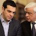 Πιο πίσω πάνε την επίσκεψη του Τσίπρα στον Πρόεδρο